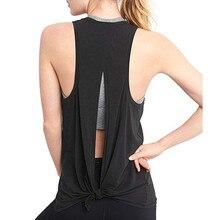 Женские сексуальные спортивные однотонные рубашки для йоги с открытой спиной, топы для тренировок, топы для фитнеса, женские спортивные рубашки