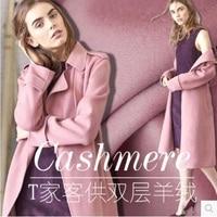 Два раза лицо кашемировое пальто шерстяная одежда ткани розовый 770 грамм на метр