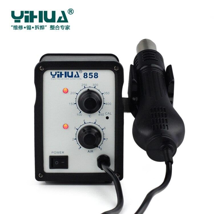 Freeshipping  Yihua YH-858 220V 700W SMD Rework Solder Station Hot Air Blower Heat Gun Yihua 858