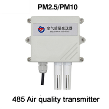 Free shipping PM2.5/PM10 Sensor RS485 modbus Particle detection sensor transmitter 10 30V 0 1000ug/cubic meter 485 Air quality
