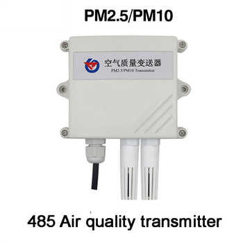 Free shipping PM2.5/PM10 Sensor RS485 modbus Particle detection sensor transmitter 10-30V 0-1000ug/cubic meter 485 Air quality - DISCOUNT ITEM  12% OFF All Category