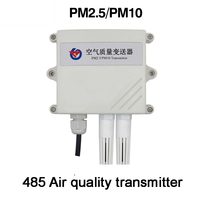 Free shipping PM2.5/PM10 Sensor RS485 modbus Particle detection sensor transmitter 10 30V 0 1000ug/cubic meter 485 Air quality
