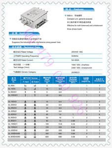 [ZOB] Jianli EMI power filter DL-80EA1 three-phase four wire