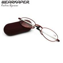 WEARKAPER Марка Новые Складные Очки Для Чтения Мужчины Женщины Óculos де грау Очки С Case + 1.0 + 1.5 + 2.0 2.5 3.0