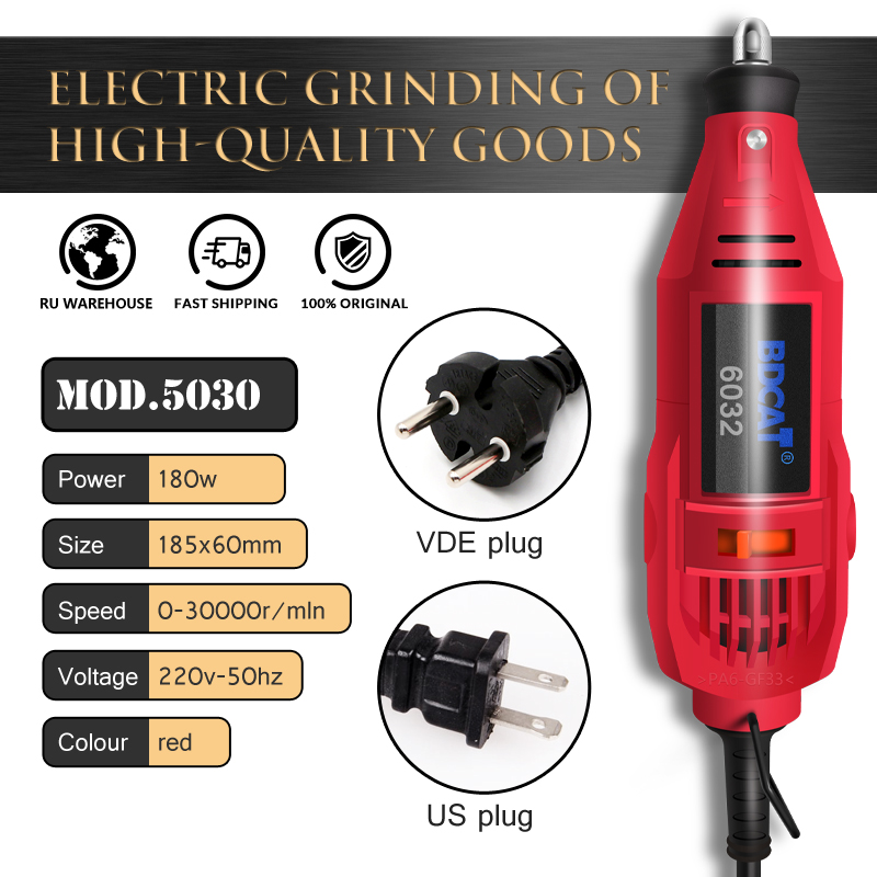 Image 2 - BDCAT 180w Engraving Electric Dremel Rotary Tool Variable Speed Mini Drill Grinding Machine with 180pcs Power Tools accessories-in Electric Drills from Tools on