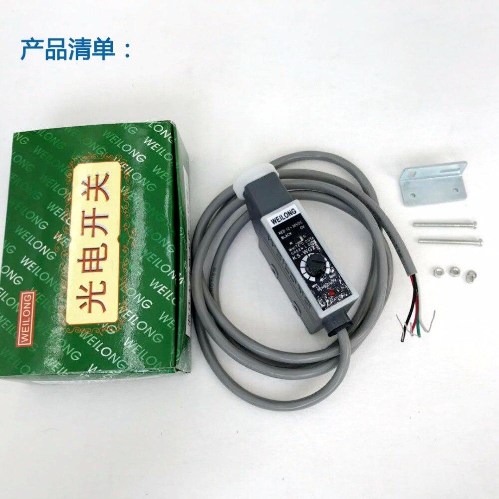 WEILONG capteur photoélectrique de couleur des yeux de haute précision KS-WG22 blanc et vert double interrupteur de lumière emballage machine de suivi