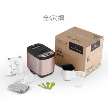 Toaster stainless steel Household Multifunction Spit driver Barbecue machine Fully automatic intelligent Double sprinkle yeast 3