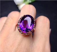 Аметист кольцо Бесплатная доставка натуральный и настоящий аметист 925 серебро 12 * мм 16 мм большой драгоценный камень женские кольца