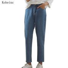 Harajuku BF Vento Mulheres calças de Brim Do Inverno Do Vintage Calça Jeans de Cintura Alta feminino Sólida Calças Femme Fino Toda a Partida Calças Jeans Casuais Mujer(China (Mainland))