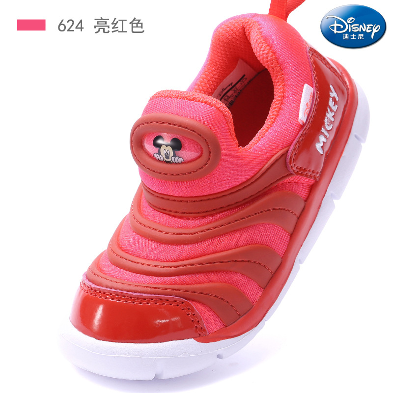 2018 autumn and winter new Disney caterpillar childrens sports shoes boys and girls soft bottom non-slip running shoes EU 21-272018 autumn and winter new Disney caterpillar childrens sports shoes boys and girls soft bottom non-slip running shoes EU 21-27