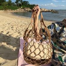 Hollow Out Mesh Beach Bag Holder