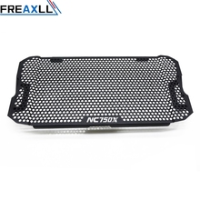 Motorcycle accessories Engine Radiator Bezel Grille Protector Grill Guard Cover For Honda NC750 NC750S NC750X 2014-2018 2015