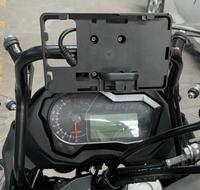 mobile phone Navigation bracket USB phone charging for BENELLI TRK502 TRK502X 2017