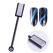 1pcs Double Head Cat Eye Gel Magnet Stick Curved Line Strip 3D Designs For Polish Nail Gel Nail Art Decor Magnetic Tools LA035(China)