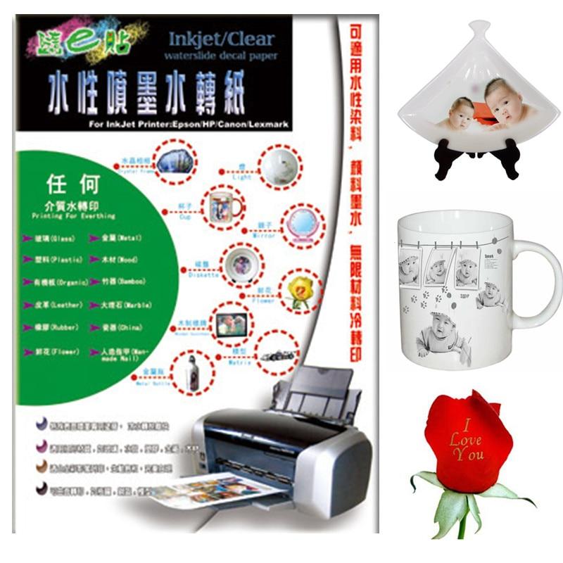 (200pcs/lot) A4 Paper Transparent Color Inkjet Water Slide Decal Paper For Glass Ceramic No Need Varnish Or Coating Oil