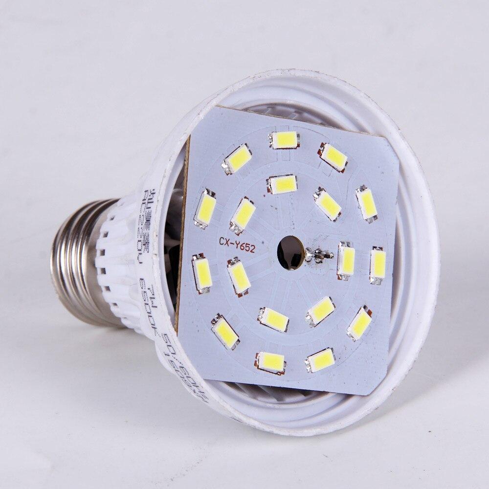 датчик движения лампы бесплатная доставка