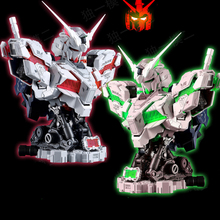 Yihui 30cm 1/35 Unicorn Avatar Bust Bust Modeling Gundam Model Can Be Illuminated and Bursting State Undeformable Figure Toy