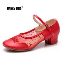NANCY TINO  Square Dance Shoes Ladies Modern Salsa Tap Latin Dancing For Women Jazz breathable Mesh Aerobics