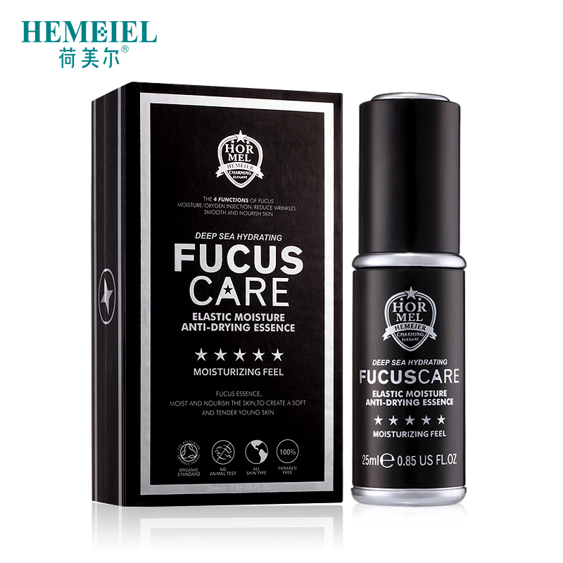 HEMEIEL Luxury Fucus Essence Moisturizing Face Serum Deep Sea Hydrating Face Moisturizer Facial Elastic Ageless Skin Care Korean сыворотка sea of spa active facial serum