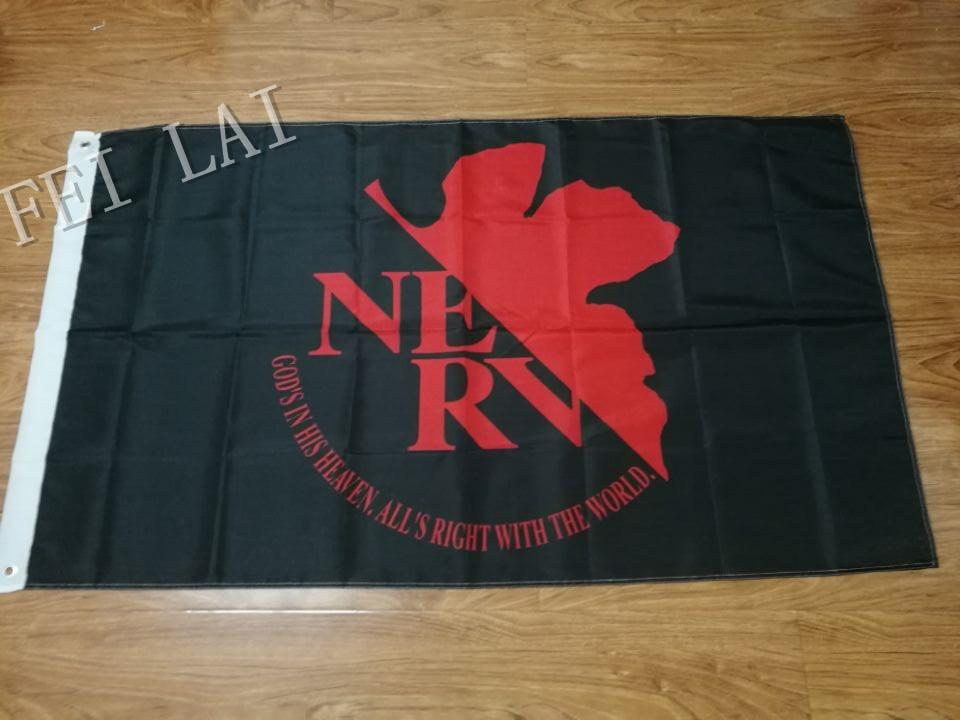 Evangelion NERV Mobile cos flag anime cosplay banner personalizat - Decoratiune interioara