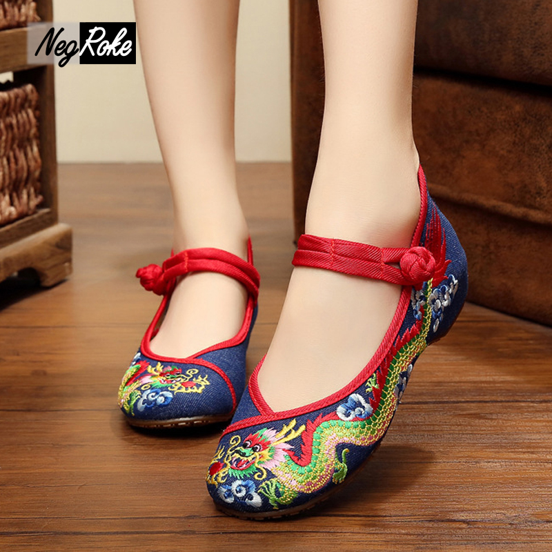 Summer sexy retro Chinese dragon shoes women simple fashion embroidery women's spring casual flats shoes for ladies mary janes vintage embroidery women flats chinese floral canvas embroidered shoes national old beijing cloth single dance soft flats