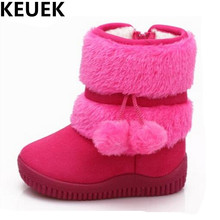 NEW Winter Thick Plush Warm Children Shoes Girls Ankle Boots Baby Flock Snow Boots Kids Zip Casual Flat Toddler Shoes 044