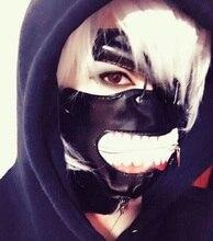 High Quality Clearance Tokyo Ghoul 2 Kaneki Ken Mask Adjustable Zipper Masks PU Leather Cool Mask Blinder NARUTO Anime Cosplay