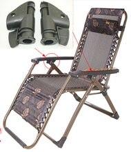 Recliner защелки, фиксатор фиксированной lounge beach петли трубы fit стул шт./лот