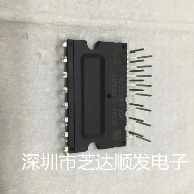 1pcs/lot IGCM20F60GA module IGBT  Driver Module IGBT 3 Phase 600V 20A 24-PowerDIP Module (1.028, 26.10mm) 24MDIP1pcs/lot IGCM20F60GA module IGBT  Driver Module IGBT 3 Phase 600V 20A 24-PowerDIP Module (1.028, 26.10mm) 24MDIP