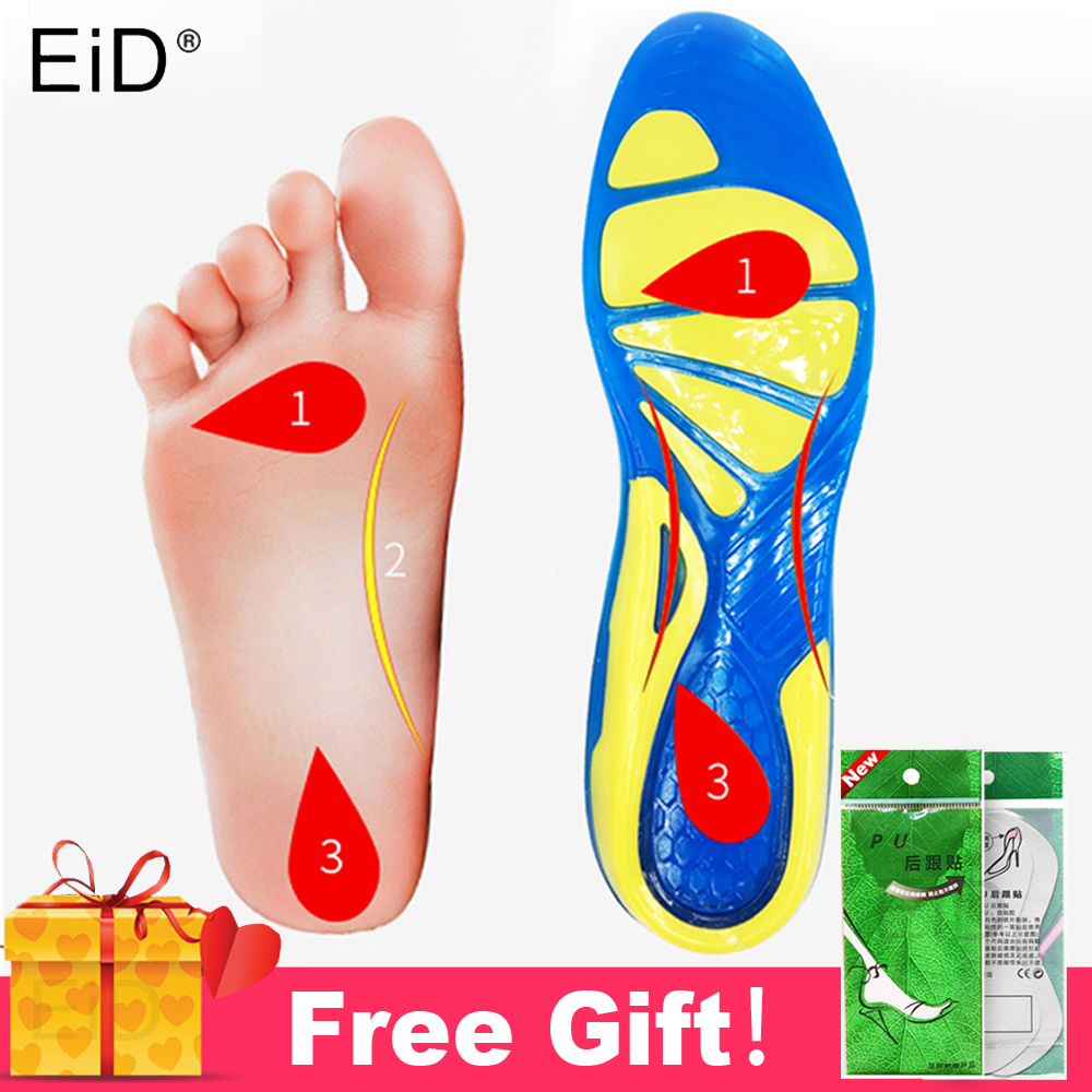 EID Silicone Gel Insoles Foot Care For Plantar Fasciitis Orthopedic Massaging Shoe Inserts Shock Absorption Shoe Pad Unisex(China)
