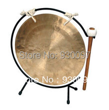 high quality 7″ Wind  GONG
