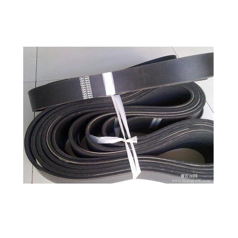 Acheter Livraison gratuite, 220j 559PJ Tapis Roulant moteur ceinture 220J4R 220J6R 220J87R 220J8R FN de treadmill belt fiable fournisseurs