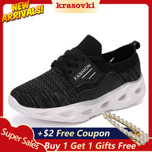Krasovki Platform Sneakers  Women Thick Bottom Breathable Lace Up Color Designer Shoes for Female Spring Autumn