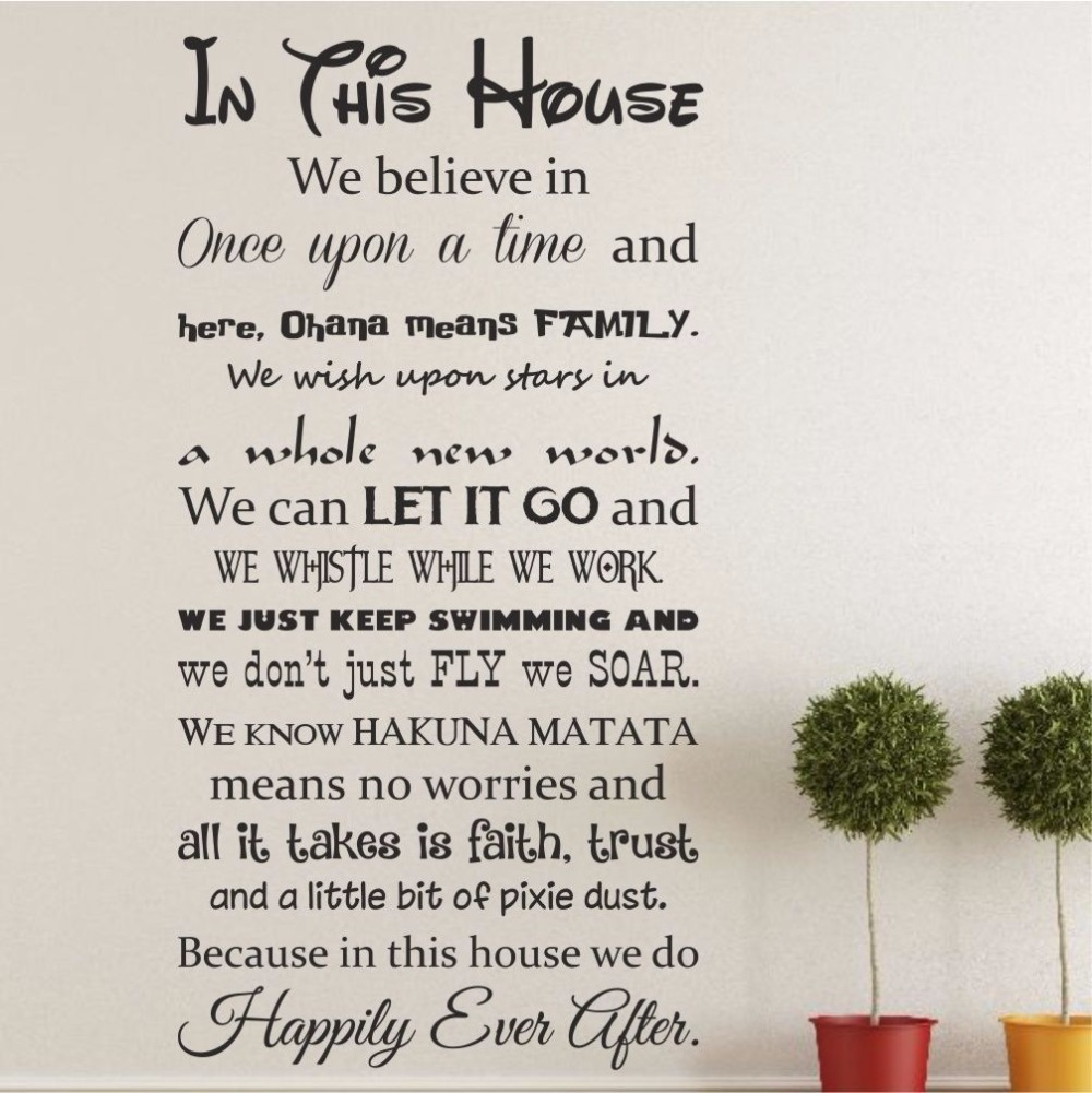 In this house happily ever after We do like wall sticker quote Art Boys Decor Home Decor Nursery Kids Room Decals D245 image