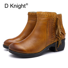 D Knight Genuine Leather Ankle Boots Women Shoes Vintage Round Toe Autumn Winter 2019 Women Boots Block Heels Tassel Botas Mujer new autumn winter boots brown ankle boots flat heels shoes woman fringe boots genuine leather fashion botas mujer