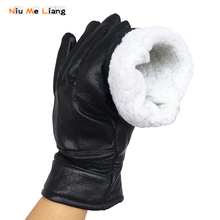 Winter Gloves Male ,Moto gloves Genuine Leather New Warm lined Thicken Mens Snow Gift N6