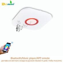 27 W Iluminación de Techo A Distancia Inteligente Lámpara LED Light Music For Iphone Altavoz Bluetooth Luces de Techo Cuadrados Para Habitación de Los Niños de Punto Led
