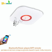 27W Remote Ceiling Lighting Smart LED Lamp Music Light For Iphone Bluetooth Speaker Square Ceiling Lights For Kids Room Spot Led