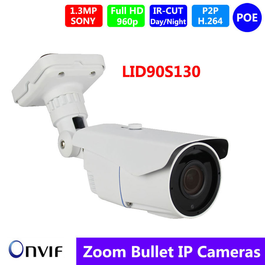 HD 960P 1.3MP IP bullet Camera Vandal-proof Network P2P Onvif 2.1 Security Outdoor 6PCS LEDs 90M IR Night Vision metal case wireless ip camera hd 1 3mp ip outdoor camera 960p security waterproof vandal proof onvif camera tfk16gb 32gb optional