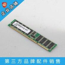 FRU 53P3223 2GB Server RAM PC-2100 266MHz ECCREG Used disassemble