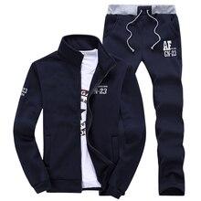 The new 2017 autumn men's fashion boutique pure color slim stand collar leisure hoodie + pants / Male Sweatshirts / Men suits