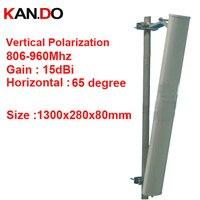 1.3 метровый 15dbi вертикальной поляризации 65 градусов 806 960 мГц антенна GSM антенна базовой станции GSM и CDMA антенны FDD LTE антенны