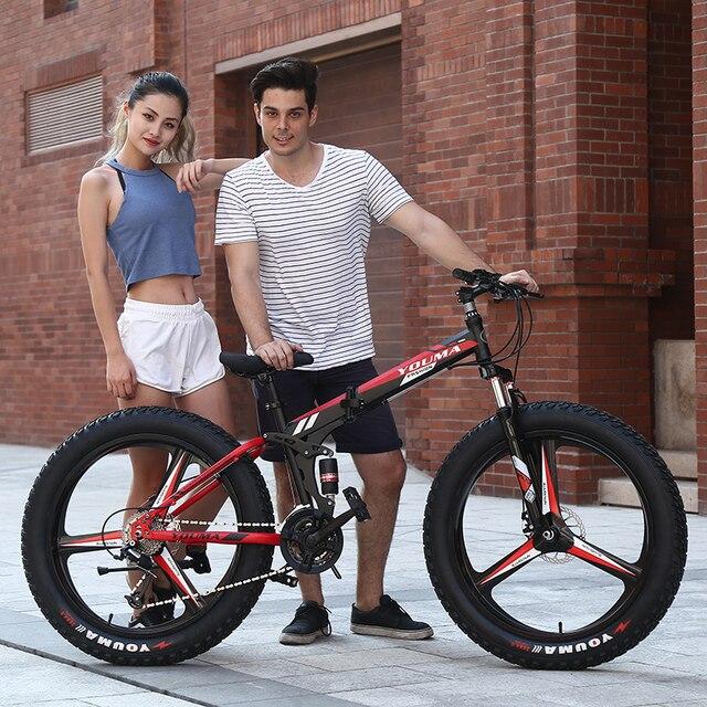 Youma складной Снежный велосипед 4,0 большие шины горный велосипед для мужчин и женщин Велоспорт bicicleta