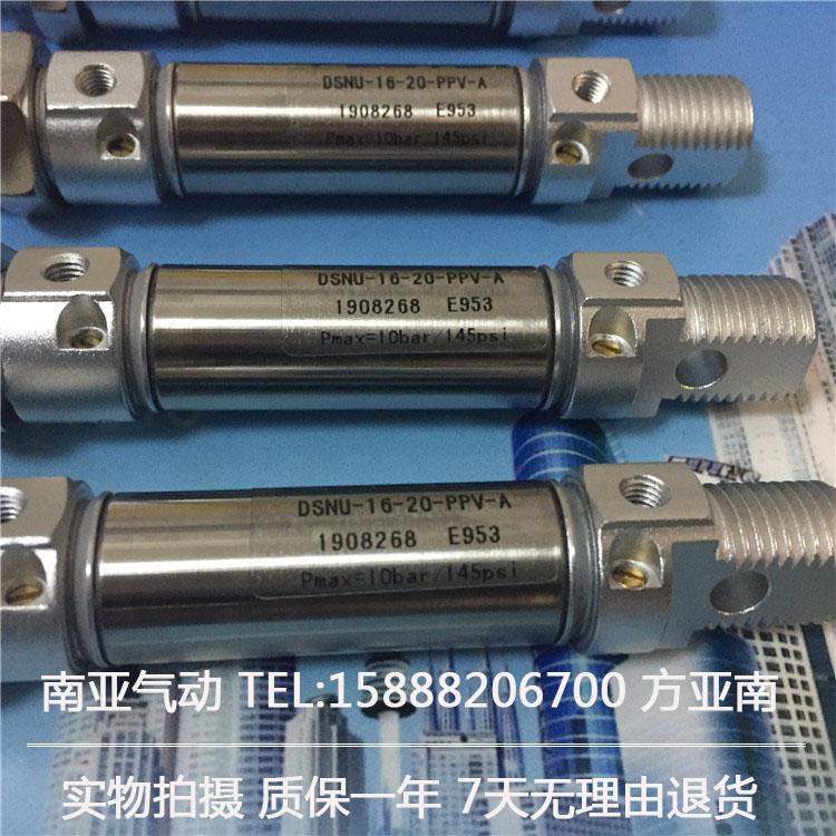 DSNU-16-10-PPV-A DSNU-16-20-PPV-A DSNU-16-25-PPV-A DSNU-16-50-PPV-A FESTO round cylinders dsnu 20 10 p a dsnu 20 25 p a dsnu 20 40 p a dsnu 20 50 p a festo round cylinders mini cylinder