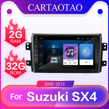 2 DIN Android 8.1 nawigacja samochodowa GPS DAB + Radio odtwarzacz multimedialny dla Suzuki SX4 2006-2013 Radio samochodowe odtwarzacz wideo 2GB + 32GB