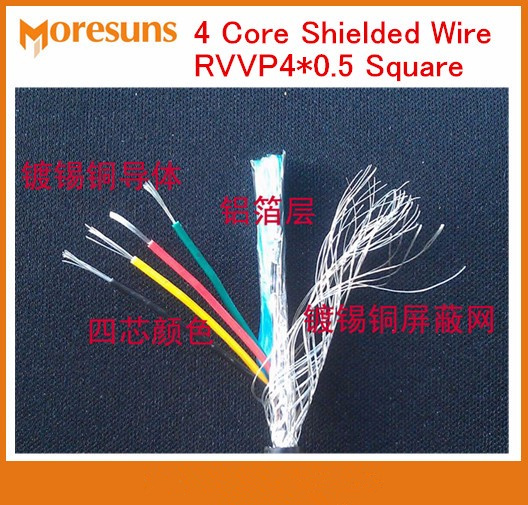 Fasy Free Ship By DHL/EMS 100m/roll 4 Core Shielded Wire RVVP4*0.5 Square Sheathed Lines Signal Wire RVVP Control Lines