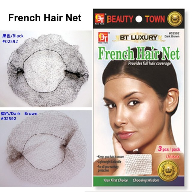 Ultra Thin Invisible Elastic Nylon French Mesh Hair Net Flexible