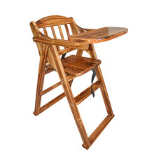 Practical Highchair Dinner Chair Kids Wood Household Foldable Baby Stool Restaurant Multi-function Resistance Infant Chair Seat(China)