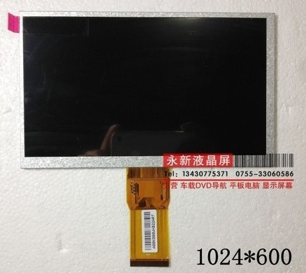 HKC M76 display screen LCD panel within 7 inch 50pin HD 1024 * 600 7300101462 E242868