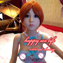 Adult New 140cm Lifelike Real Silicone Solid Love font b Doll b font With Skeleton Japanese